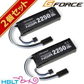 G FORCE ジーフォース Noir LiPo 7.4V 2250mAh 電動ガン ミニS リポバッテリー 2個 セット /G-FORCE リポバッテリー セット ノワール