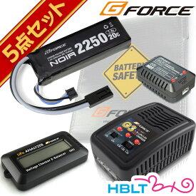 G FORCE ジーフォース Noir LiPo 7.4V 2250mAh 電動ガン ミニS リポバッテリー フルセット /G-FORCE リポバッテリー セット ノワール