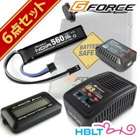 G FORCE ジーフォース Noir LiPo 7.4V 560mAh 電動ハンドガン リポバッテリー フルセット /G-FORCE リポバッテリー セット ノワール