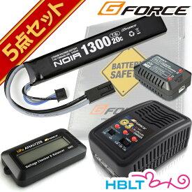 G FORCE ジーフォース Noir LiPo 7.4V 1300mAh 電動ガン ストックイン リポバッテリー フルセット /G-FORCE リポバッテリー セット ノワール