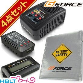 G FORCE ジーフォース LiPo 電動ガン リポバッテリー 充電器 放電機 バランサー&チェッカー セーフティバッグセット /G-FORCE リポバッテリー セット ノワール