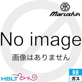 マルシン コルト コンストリクター Mk2 リアルXカート仕様 木製グリップ仕様 ブナ材 ABS マットブラック(ガスガン リボルバー本体 6mm) /Colt Constrictor Real X-Cartridge
