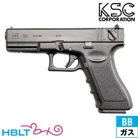 KSC グロック18C スライドHW ガスブローバック 本体 /ケーエスシー Glock Gシリーズ