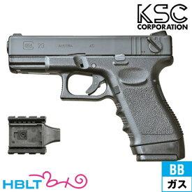 KSC グロック G23F スライドHW ブラック|A151(ガスブローバック本体) /ケーエスシー Glock Gシリーズ