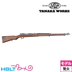 タナカワークス モデルガン本体:三八式歩兵銃(グレー スチール フィニッシュ) /タナカ tanaka 旧日本軍 旧軍 38式