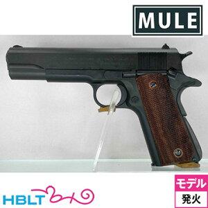 CAW(MULE) GM 7.5 ガバメント ミリタリー ブラック M1911A1(発火式 モデルガン 完成 本体) /コルト GM Colt Government 45オート 45Auto