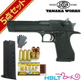 タナカワークス デザートイーグル .50AE HW 発火式モデルガン フルセット /0