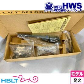 ハートフォード COLT M1860 ARMY HW(発火キット) /Hartford HWS