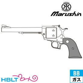 マルシン スーパーブラックホーク 木製グリップ リアルXカート仕様 プレミアムゴールド 7.5インチ(ガスガン リボルバー 本体 6mm) /スターム ルガー Sturm Ruger Super Blackhawk