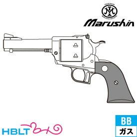 マルシン スーパーブラックホーク 木製グリップ リアルXカート仕様 ABS ブラック 4.62インチ(ガスガン リボルバー 本体 6mm) /スターム ルガー Sturm Ruger Super Blackhawk