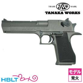 タナカワークス デザートイーグル .50AE Tungsten Gray(発火式 モデルガン 本体) /タナカ tanaka Desert Eagle
