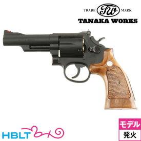 タナカワークス S&W M19 コンバット マグナム Ver.3 HW ブラック 4インチ(発火式 モデルガン 完成 リボルバー) /タナカ tanaka SW Kフレーム Combat Magnum