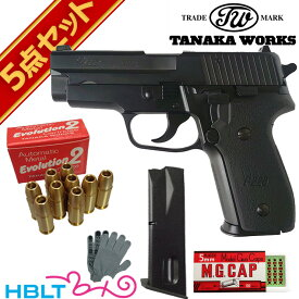 タナカワークス シグ P228 Evolution2 HW ブラック 発火式 モデルガン 本体 フルセット /SIG P226 の コンパクト バージョン
