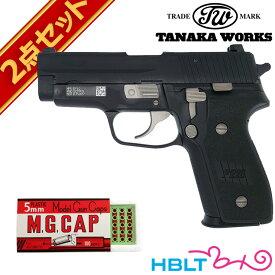 タナカワークス シグ P228 M11 Evolution 2 Frame HW 発火式 モデルガン 本体 キャップセット /SIG ザウエル SAUER ハンドガン ピストル 拳銃 エボリューション2