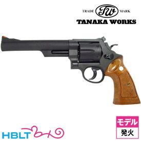 タナカワークス S&W M29 カウンターボアード ダーティ・ーハリー・モデル HW 6.5インチ(発火式 モデルガン 完成 リボルバー) /タナカ tanaka SW Nフレーム Counterbored Dirty Harry マグナム Magnum
