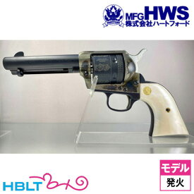 ハートフォード Colt SAA.45 コルト 30th ANNIVERSARY MODEL ケースハードン 4_3/4 Civilian/シビリアン(発火式 モデルガン 完成 リボルバー) /Hartford HWS ピースメーカー S.A.A コルト30周年記念 問屋 別注 サンケン