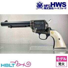 ハートフォード Colt SAA.45 コルト 30th ANNIVERSARY MODEL ケースハードン 5_1/2 Artillery/アーティラリー(発火式 モデルガン 完成 リボルバー) /Hartford HWS ピースメーカー S.A.A コルト30周年記念 問屋 別注 サンケン
