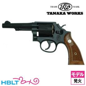 【3月10日入荷 予約商品】タナカワークス S&W M10 Military & Police .38spl Ver.3 HW ブラック 4インチ(発火式 モデルガン 本体) /タナカ tanaka SW Kフレーム