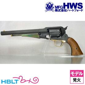 ハートフォード ニューモデルアーミー HW 木製グリップ付(発火式 モデルガン 完成) /Hartford HWS レミントン