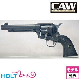 CAW Colt SAA.45(2nd Gen.) HW ブラック 5_1/2 Artillery/アーティラリー(発火式 モデルガン 完成 リボルバー) /Craft Apple Works カウ クラフトアップルワークス ピースメーカー S.A.A ウエスタン Peace Maker シングル アクション アーミー