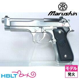 マルシン M92FS ブリガーディア ABS シルバー(発火式 モデルガン 完成品) /ブリガディア ベレッタM92FSのスライド強化モデル Beretta Brigadier
