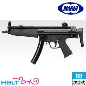 東京マルイ MP5 A5(次世代電動ガン) /マルイ HK H&K 警察 SAT SWAT 特殊部隊
