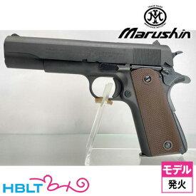 マルシン ガバメント M1911A1 HW ブラック(発火式 モデルガン 完成 本体) /コルト Clot Government
