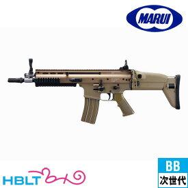 東京マルイ SCAR-L CQC FDE 次世代電動ガン /電動 エアガン FN スカー サバゲー 銃