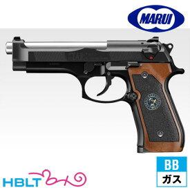 東京マルイ サムライエッジ スタンダード ハイグレードタイプ ガスブローバック ハンドガン /ガス エアガン BIOHAZARD バイオハザード サバゲー 銃