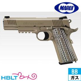東京マルイ M45A1 CQB PISTOL ガスブローバック ハンドガン /ガス エアガン コルト サバゲー 銃/ハロウィン/コスプレ/仮装/衣装