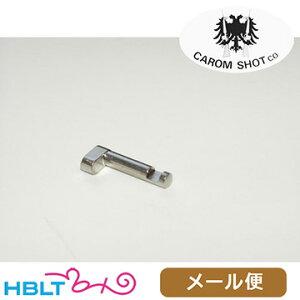 キャロムショット 東京マルイ M92F 用 ディスアッセンブリーボタン ステンレス Silver メール便 対応商品/CAROM SHOT カスタムパーツ