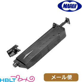 東京マルイ BBローダー ハンドガンマガジンタイプ (約115発) メール便 対応商品/BB弾 給弾 サバゲー