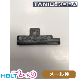 タニオコバ スライドスペーサー 東京マルイ コルト ガバメント M1911A1 用 メール便 対応商品/Tanio-Koba GM 45オート タニコバ カスタムパーツ
