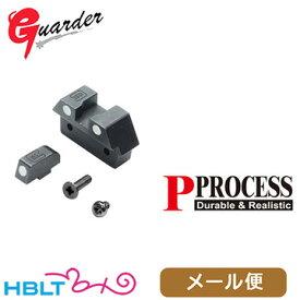 ガーダー ナイトサイト セット G26 スタイル 東京マルイ グロック17 グロック26 用 (スチール ホワイトドット) メール便 対応商品/Guarder カスタムパーツ Glock17 G17 Glock26 サバゲー