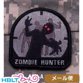 パッチ MSM ミルスペックモンキー Zombie Hunter(刺繍) メール便 対応商品/ベルクロ パッチ ワッペン ミリタリー Zombie ゾンビ アウトブレーク バイオハザード サバゲ 装備 MIL-SPEC MONKEY サバゲー