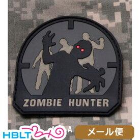 パッチ MSM ミルスペックモンキー Zombie Hunter(PVC) メール便 対応商品/ベルクロ パッチ ワッペン ミリタリー Zombie ゾンビ アウトブレーク バイオハザード サバゲ 装備 MIL-SPEC MONKEY サバゲー