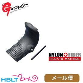 ガーダー ビーバーテイル グリップアダプター グロック Gen3 用 (Black) メール便 対応商品/Guarder カスタムパーツ Glock
