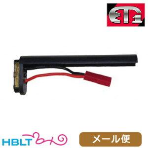 ET1 バッテリー 変換コネクター 電動コンパクトマシンガン ETSMG01 メール便 対応商品/リポ LiPo Li-Po ET-1 コネクタ サバゲー/ハロウィン/コスプレ/仮装/衣装