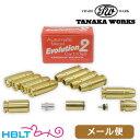 タナカワークス 発火式 カートリッジ 9mm グロック SIG P226 H&K P8 USP M9 Evolution2 用 10発 メール便 対応商品/タ…