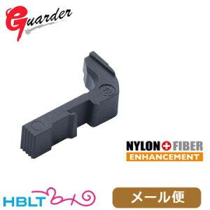 ガーダー リリースボタン 東京マルイ ガスブロ グロック19 用 スタンダード ブラック /Guarder Glock19 G19 ガスガン ガスブローバック GBB GLK-156(A)BK カスタム パーツ メール便 対応商品