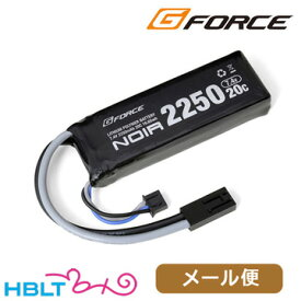 G-FORCE リポバッテリー Noir 7.4V 2250mAh ミニS 互換サイズ 20C /ジーフォース ミニコネクタ GFG904 ノワール LiPo Li-Po 充電式 電池 サバゲー 電動ガン メール便 対応商品