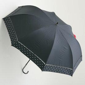 【UVカット100%生地×ショートワイド傘】【晴雨兼用傘・日傘】裾切継ぎドットプリントショートワイド(ブラック) 60cm(スライド式中棒)UVカット/遮熱/レディース/折りたたみ傘/コンパクト&運びやすい/大きい傘/使いやすい/運びやすい雨傘
