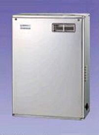 コロナ 石油給湯器 UKB-NX460AR(MSD) オート 貯湯式 NXシリーズ ステンレス外装