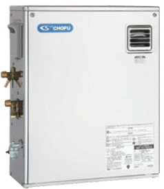 IBF-4765DSN + IR-25V 音声リモコンセット 長府製作所 石油給湯器 直圧式 給湯専用 4万キロ