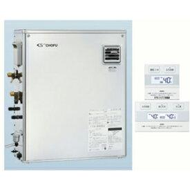 カンタンリモコンKR-48セット KIBF-4764DSA 長府製作所 石油給湯器 直圧式 オート 給湯+強制追いだき カンタンリモコンセット 4万キロ