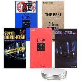 コンドーム ロングプレイ用 使い比べセット オカモト スーパーゴクアツ サガミ 不二ラテックス 5箱セット オリジナルケース付き