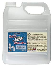 リスダンケミカル パイプジェット 洗剤 家庭用 クリーナー 排水口 排水溝 パイプ 4L