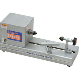 SK11 卓上型木工旋盤 ROKURO YH-200