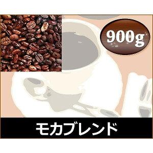 和光のコーヒー モカブレンド900g (コーヒー/コーヒー豆)