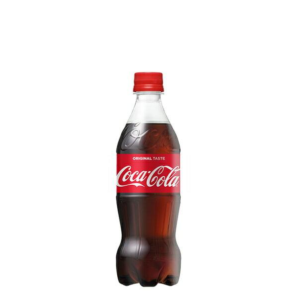 コカ・コーラ 500mlPET1ケース24本入り【送料無料】【メーカー直送の為代引不可】